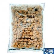 한품-치킨팝콘2kg