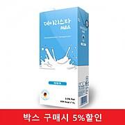 (박스)수입-멸균우유1L