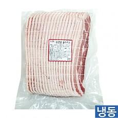 한품-삼겹살슬라이스1kg